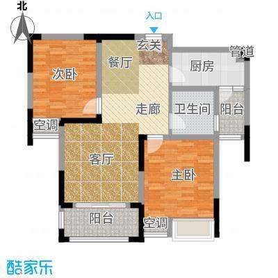 龙海骏景83.73㎡一期C3户型