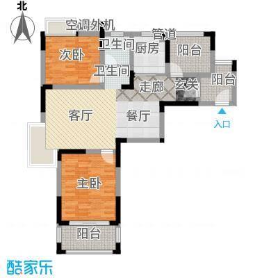 龙海骏景90.13㎡一期C4户型