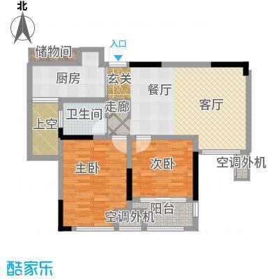 天淳江南86.00㎡一期1、3、5、7、8号楼标准层A2-1户型