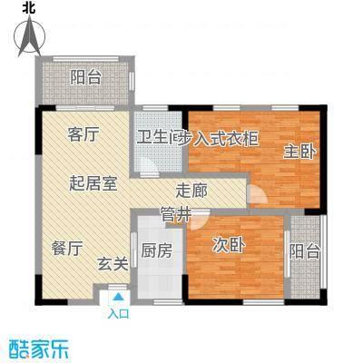 竹山华庭100.00㎡一期1、2号楼标准层C1户型