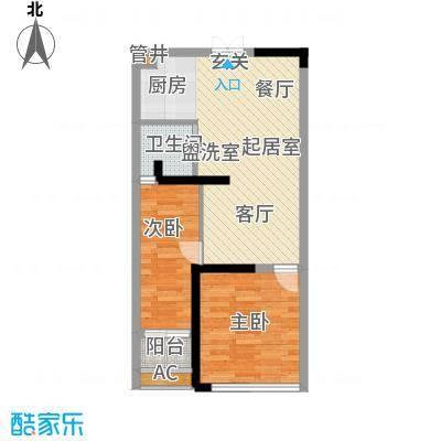 石林中心城55.00㎡一期1、7号楼标准层C户型