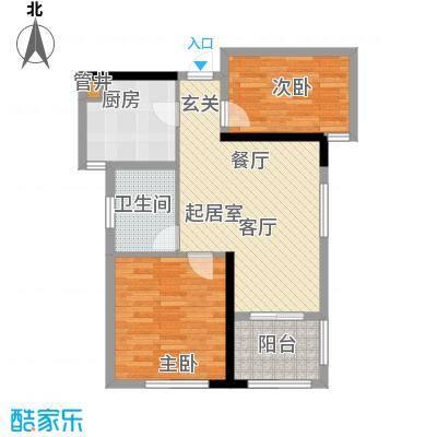 竹山华庭70.00㎡一期1、2号楼标准层A2户型