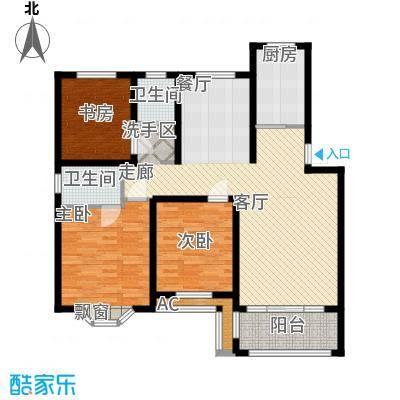 芳草名苑121.33㎡二期A户型