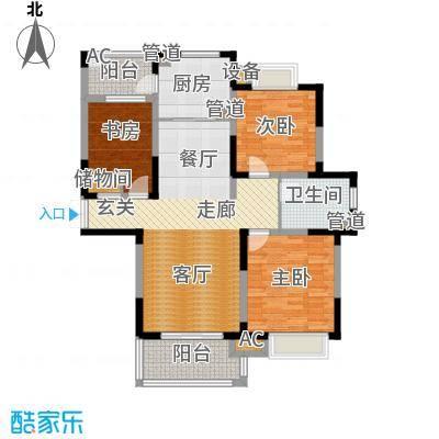 康利华府123.00㎡一期18、19、20幢标准层E-1户型
