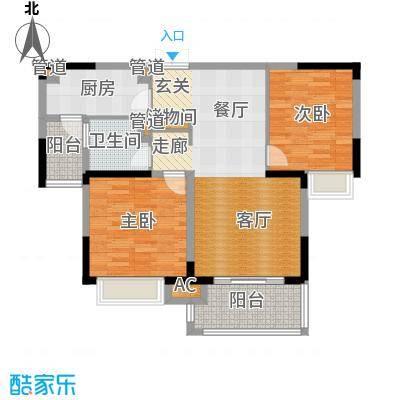 康利华府94.00㎡一期18、19、20幢标准层E-2户型