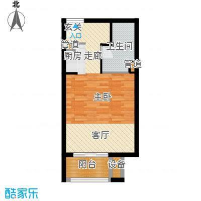 那香海国际旅游度假区47.64㎡二期22#、23#、35#、36#B4户型