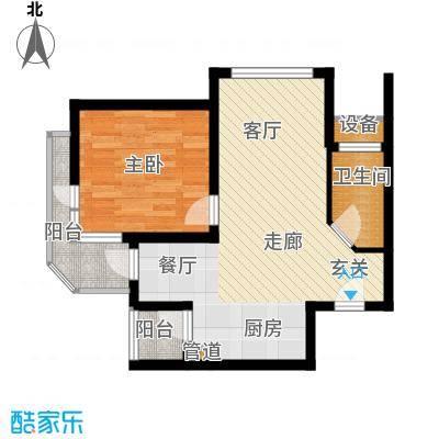 那香海国际旅游度假区56.56㎡二期22#、23#、35#、36#D1户型