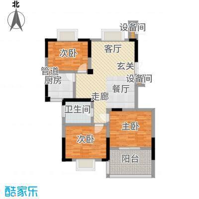 福基现代城89.86㎡一期3、9、10号楼1-11层C5户型