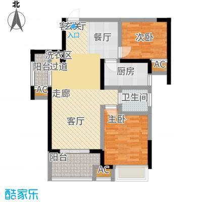 荣鼎幸福城92.00㎡一期标准层A4户型
