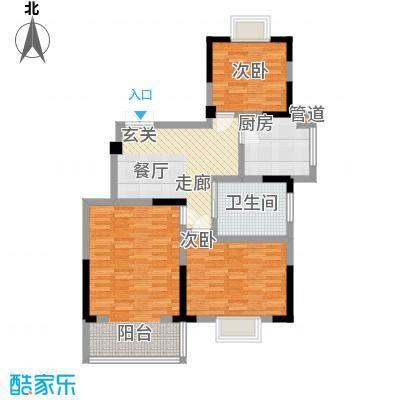 福基现代城87.00㎡一期3、9、13号楼一层B5户型