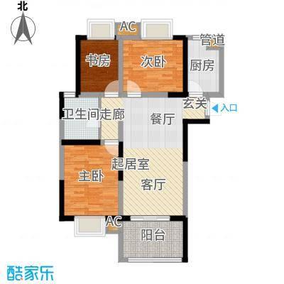 北江锦城94.43㎡二期B14幢标准层Gc3户型