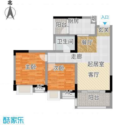丽水菁苑栖景湾70.92㎡3号楼B型面积7092m户型