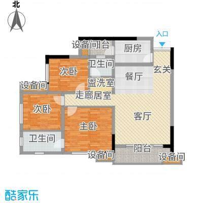 天鑫花园110.00㎡面积11000m户型