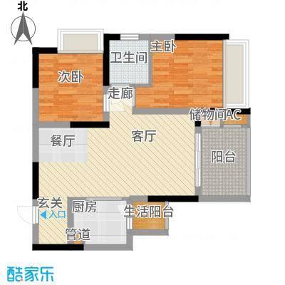 林正橙堡65.50㎡2号楼4号房已售面积6550m户型