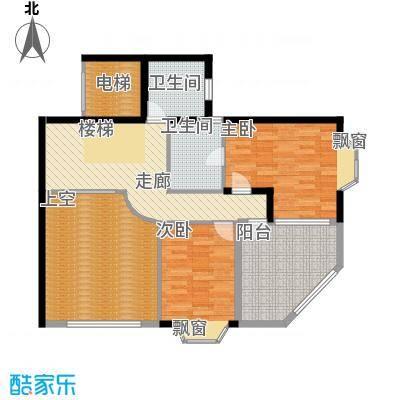 祥和御馨园169.80㎡D1面积16980m户型