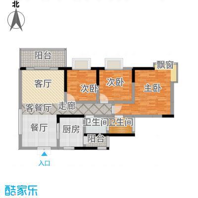 紫薇雅苑3.20㎡3221户型