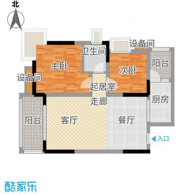蓝色星空72.71㎡狮子座2/3号楼6面积7271m户型