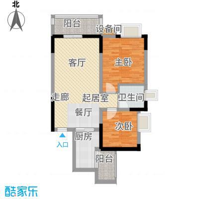 蓝色星空66.38㎡金牛座1号楼1和面积6638m户型