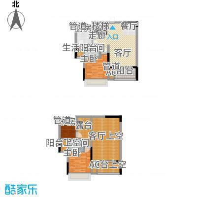林正橙堡92.88㎡2号楼7、8号房(面积9288m户型