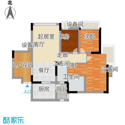蓝色星空96.74㎡狮子座4号楼1/4面积9674m户型