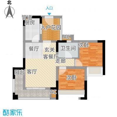 隆鑫花漾四季53.67㎡C2面积5367m户型