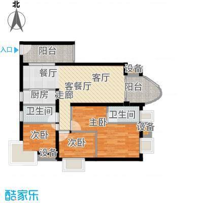 帝景名苑户型