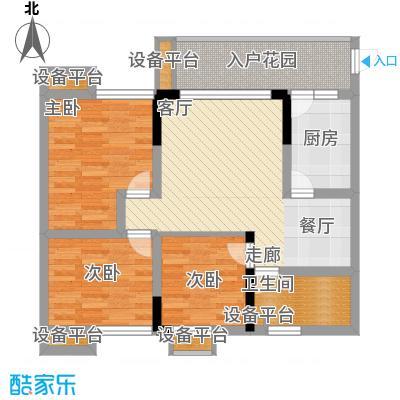 蔚蓝时光75.56㎡A7-2面积7556m户型