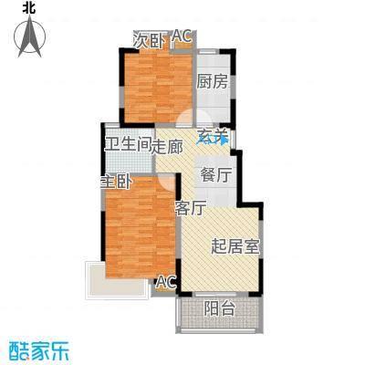 华汇康城二期特色B1户型