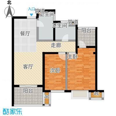 莱蒙水榭阳光87.00㎡一期3、4、9、10号楼标准层B户型