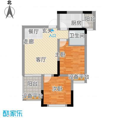 升伟伟清泊客54.77㎡一期3号楼标面积5477m户型