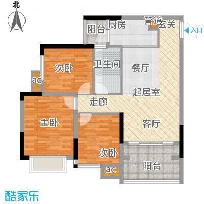 九杨新村90.00㎡面积9000m户型