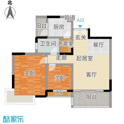 怡然酒店公寓87.00㎡面积8700m户型