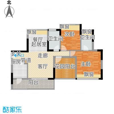 东江美景户型