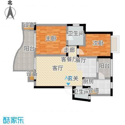 广厦城江畔语林79.10㎡平层面积7910m户型