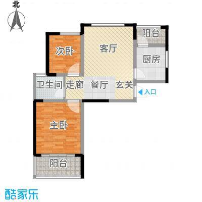 盈嘉香榴湾70.00㎡面积7000m户型
