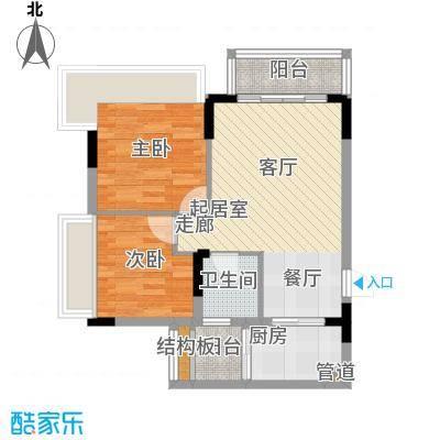 福星颐美名阁54.84㎡4号楼平层0面积5484m户型