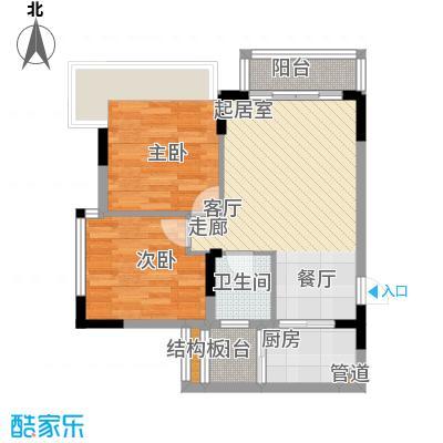 福星颐美名阁54.55㎡4号楼8号房面积5455m户型