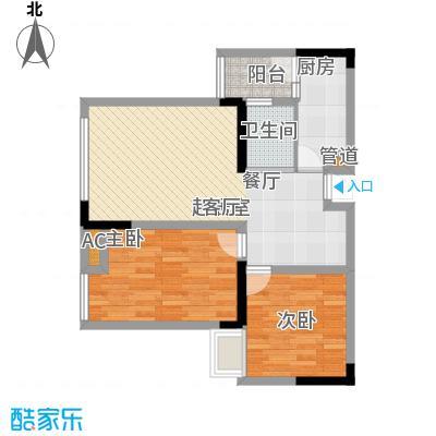 福星颐美名阁52.51㎡3号楼6号房面积5251m户型