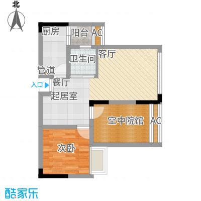 福星颐美名阁45.96㎡3号楼平层0面积4596m户型