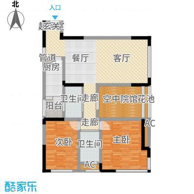 福星颐美名阁85.40㎡3号楼3号房面积8540m户型