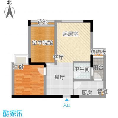 福星颐美名阁46.10㎡4号楼平层0面积4610m户型