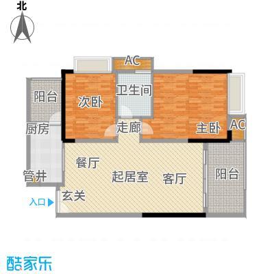 东方新苑126.00㎡面积12600m户型