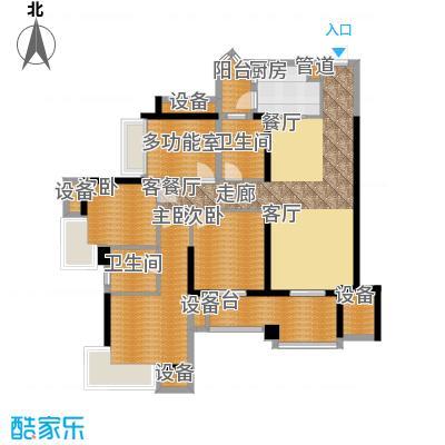 中海北滨华庭户型
