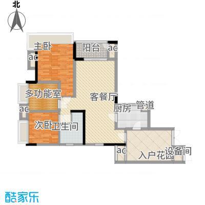 中海北滨华庭81.00㎡一期65号楼面积8100m户型