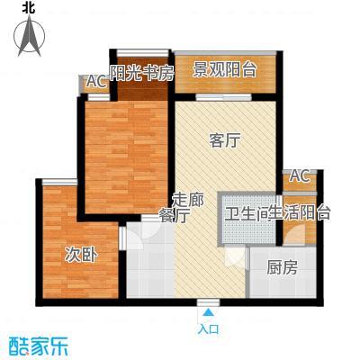 和坤和家园67.73㎡二居室面积6773m户型
