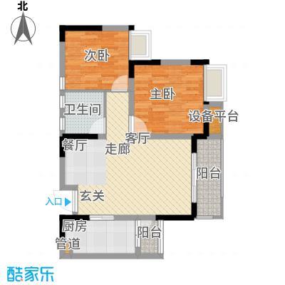 上城奥邻62.28㎡一期2、3、4号楼面积6228m户型