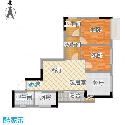 森柯一馨园74.63㎡3号房面积7463m户型