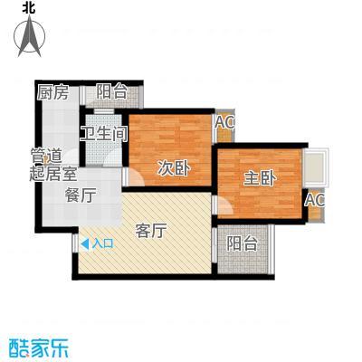 金杜洋光67.34㎡E型1面积6734m户型