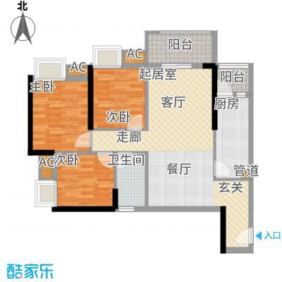金杜洋光76.13㎡1号楼H面积7613m户型