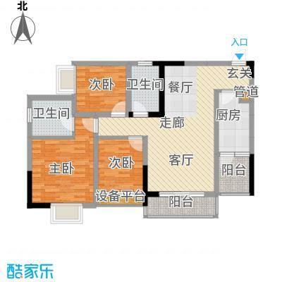 青青雅舍B12户型
